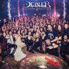 """DEBLER: Exito y sold-out en la presentación de """"Somnia"""" en Madrid."""