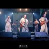 """LA REGADERA estrenan videoclip de """"Acuarela"""". Proximas fechas."""